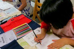 楽しい習字教室
