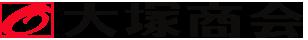 大塚商会ロゴ